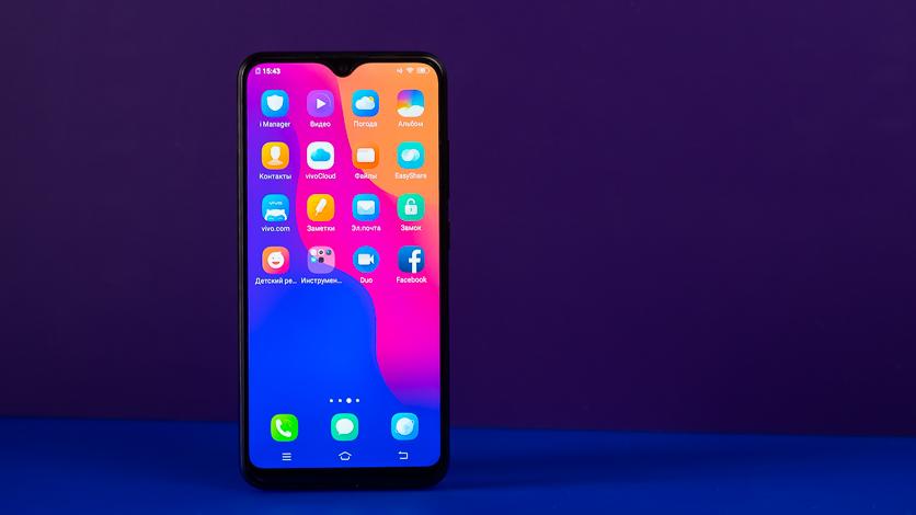 گوشی هوشمند جدید شرکت ویوو ، vivo Y95 عرضه خواهد شد