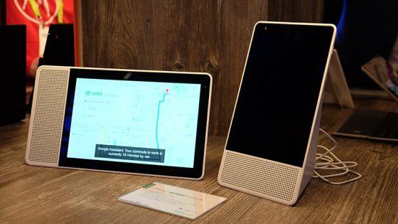 بروزرسانی نمایشگرهای هوشمندلنوو مجهز به Google Assistant