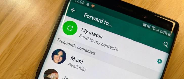 محدودیت جدید در ارسال پیام در واتساپ