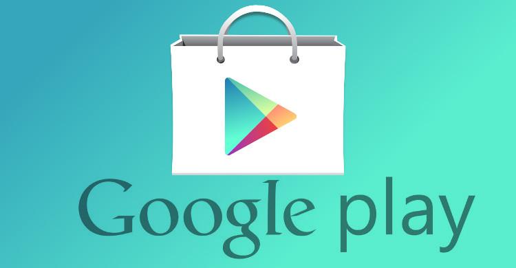 ویژگی جدید Google Play به شما می گوید چقدر حافظه گوشی شما ظرفیت دارد