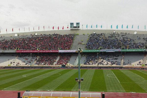 فوری : علت عدم میزبانی ورزشگاه آزادی از پرسپولیس و استقلال