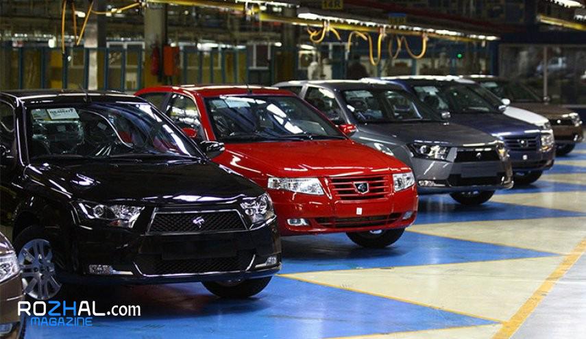 گران شدن دوباره خودروهای داخلی