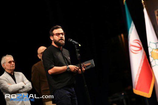 هومن سیدی جوایز جشنواره شهر را درو کرد!!