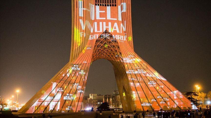 تعطیلی مدارس و دانشگاه های قم به علت شیوع کرونا در ایران  !