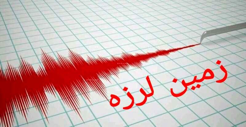 زلزله 4.8 ریشتری سرپل ذهاب استان کرمانشاه را لرزاند !